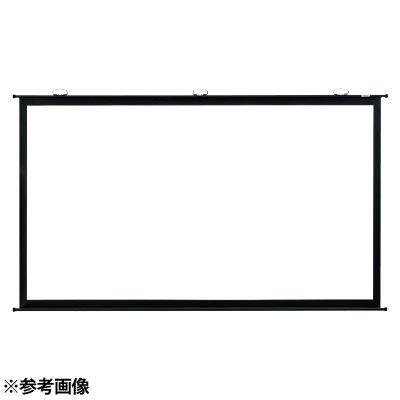 キクチ NEW壁掛けスクリーン WAV-120HDC