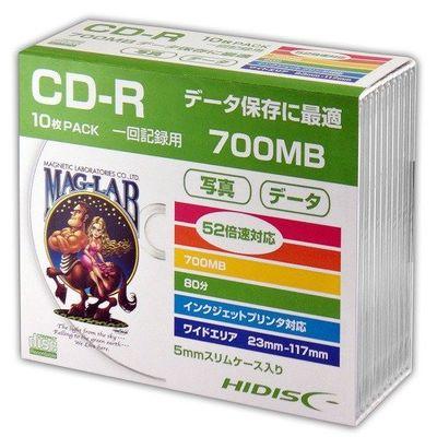 hidisc CD-R データ用5mmスリムケース10P HDCR80GP10SC