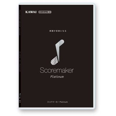 河合楽器製作所 スコアメーカー Platinum CMN-AW1【納期目安:1週間】