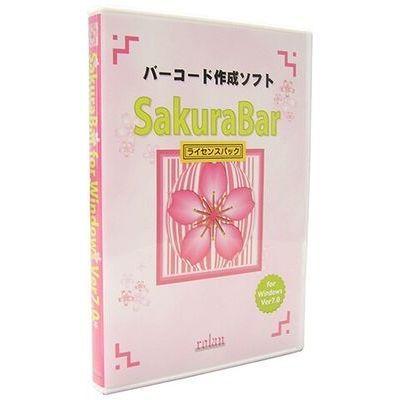 ローラン バーコード作成ソフト SakuraBar for Windows Ver7.0 40ユーザライセンス SAKURABAR7L40