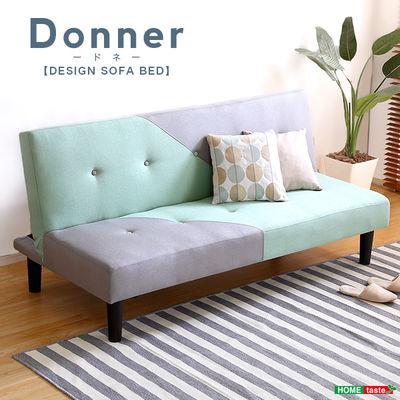 ホームテイスト 2.5人掛けデザインソファベッド 3段階のリクライニングソファで脚を外せばローソファに 完成品でお届けDonner-ドネ- (グリーン) HT8021-GE