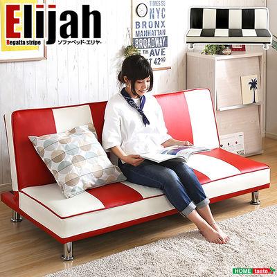 ホームテイスト 2.5人掛けレザーソファベッド 3段階のリクライニングソファで脚を外せばローソファに 完成品でお届けElijah-エリヤ- (ブラック) HT8019-BK