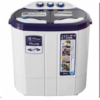 シービージャパン 2台目にピッタリな洗濯機。ちょこっと洗いで節水、節約。マイセカンドランドリー TOM-05