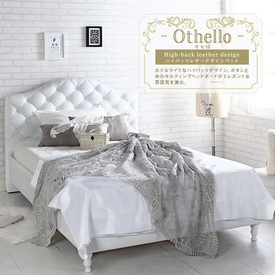 スタンザインテリア Othello【オセロ】ベッドフレームのみ(ダブル)(ブラック) jxb4021pv-bk-d