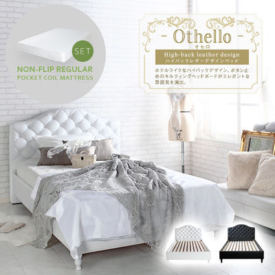 スタンザインテリア Othello【オセロ】(マットレスセット) jxb4023pv-wh-st06-s