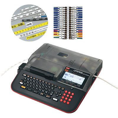 LM-500Wマックス レタツイン本体 LM-500W, アパレル什器専門店クロムスタイル:603cd6ac --- sunward.msk.ru