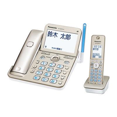 パナソニック コードレス電話機(子機1台付き) RU・RU・RU VE-GD76DL-N【納期目安:1週間】