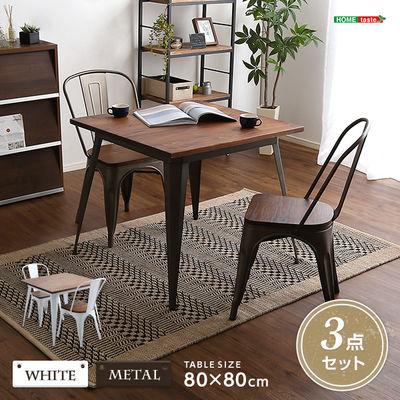 ホームテイスト アンティークデザイン ダイニングテーブル、ダイニングセット(3点セット)2人掛け、80cm幅Porian-ポリアン- (ホワイト) HT-BD80-W