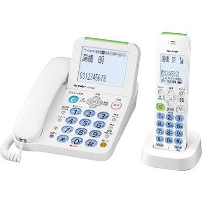 シャープ デジタルコードレス電話機 (子機1台、ホワイト系) JD-AT82CL【納期目安:2週間】