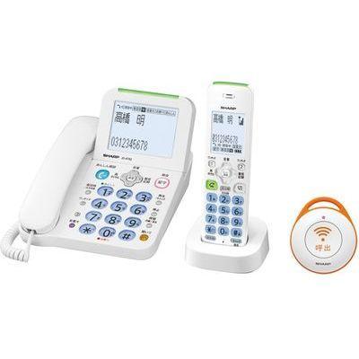 シャープ デジタルコードレス電話機 JD-AT82CE【納期目安:2週間】