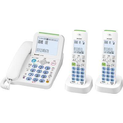 シャープ デジタルコードレス電話機(子機2台、ホワイト系) JD-AT82CW【納期目安:2週間】