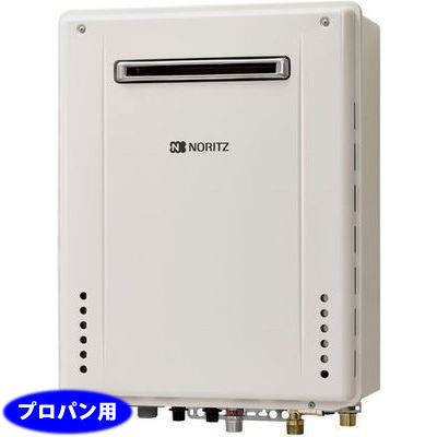 ノーリツ(NORITZ) ガスふろ給湯器 設置フリー形 スタンダード(フルオート)16号 GT-1660AWX_BL-LP