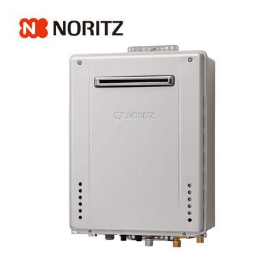 ノーリツ(NORITZ) ガスふろ給湯器 設置フリー形 シンプル16号(屋外壁掛形)都市ガス12A・13A GT-C1662SAWX_BL_13A