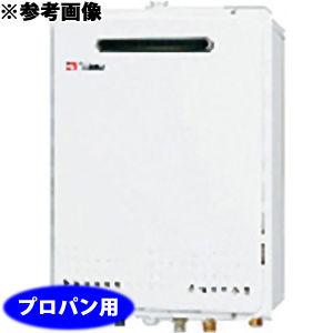 ノーリツ(NORITZ) 24号ガスふろ給湯器 2460シリーズ 『屋外壁掛形/PS標準設置形』 スタンダードフルオート(プロパンガス) GT-2460AWX-TF_BL_LPG【納期目安:1週間】