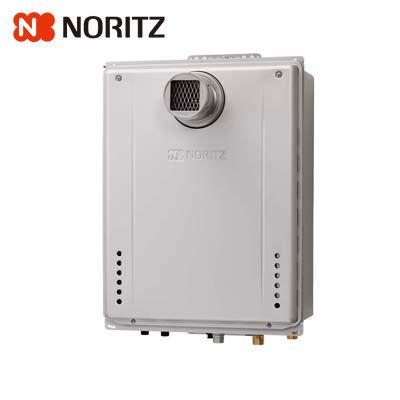 ノーリツ(NORITZ) 24号ガスふろ給湯器 2462シリーズ 『PS扉内設置形』 シンプルオート (LPガス) GT-C2462SAWX-T_BL_LPG【納期目安:1週間】