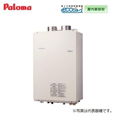 パロマ パロマ ecoジョーズ ecoジョーズ FH-E2422AFL-LP 24号 屋内壁掛型&強制給排気(給油+追い焚き)(オートタイプ)(プロパンガス) FH-E2422AFL-LP, マーキュリードッグ:77e1d3f0 --- officewill.xsrv.jp
