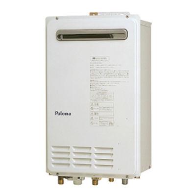 パロマ 16号ガス給湯器(高温水供給タイプ)(屋外壁掛型)(プロパンガス) FH-162ZAW(S)-LP