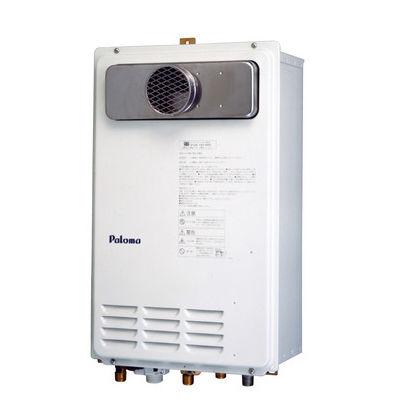 パロマ 24号ガス給湯器(高温水供給タイプ)(都市ガス) FH-242ZAWL3(S)-13A