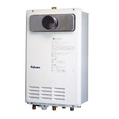 パロマ 20号ガス給湯器(高温水供給タイプ)(プロパンガス) FH-202ZAW3(S)-LP