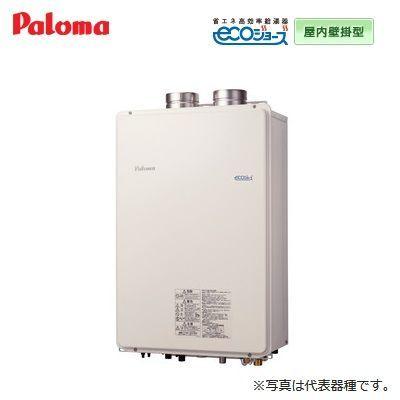 パロマ ecoジョーズ 24号 屋内壁掛型&強制給排気(給油+追い焚き)(プロパンガス) FH-E2022AFL-LP