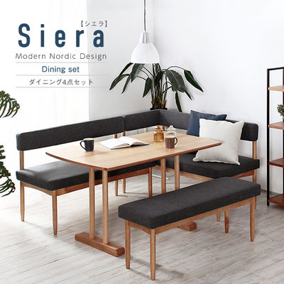 スタンザインテリア 北欧デザインコンパクトダイニング 4点セット Siera【シエラ】 siera-4