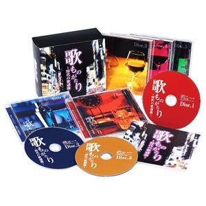 その他 邦楽 オムニバス CDアルバム 【歌ものがたり~時代の歌謡曲】(CD5枚組 全90曲)歌詞カード 収納BOX付 ds-209194