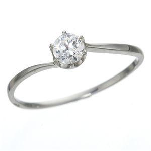 その他 大きめだけ プラチナPt900 /0.3ctダイヤリング 指輪 81608/6爪15号 ds-387528