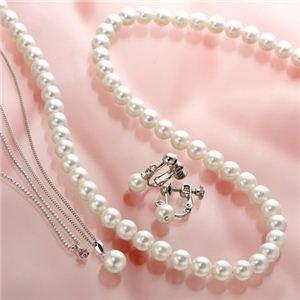 その他 あこや真珠使用 パールネックレス & パールイヤリング & パールペンダント 3点セット ピンクトルマリンのペンダント付き ds-418723【納期目安:1ヶ月】