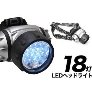 その他 18灯LEDヘッドライト【4個セット】  ds-450144