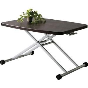 その他 昇降式テーブル/リフティングテーブ 木製/スチール MIP-36BR ブラウン ds-691082