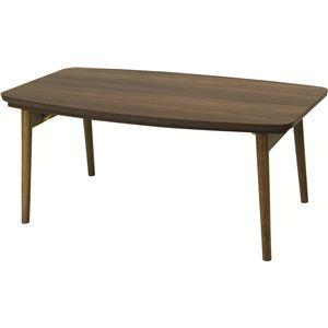 その他 リビングこたつテーブル(フォールディングコタツ) 【Elfi】エルフィ 長方形(90cm×50cm)  Elfi90WAL ds-691645
