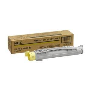 その他 NEC 大容量トナーカートリッジ(イエロー) PR-L7600C-16 ds-807751