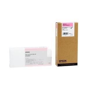 その他 エプソン(EPSON) インクカートリッジ ビビッドライトマゼンタ 350ml (PX-H10000/H8000用) ICVLM57 ds-826589