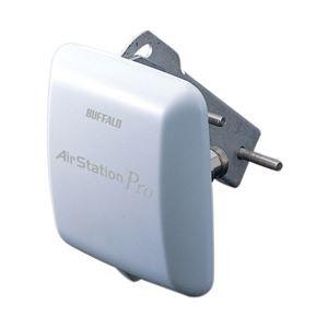 その他 バッファロー 〈AirStation Pro〉 5.6GHz/2.4GHz無線LAN 屋外遠距離通信用平面型アンテナ WLE-HG-DA/AG ds-834739