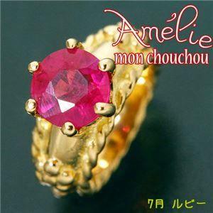 その他 amelie mon chouchou Priere K18 誕生石ベビーリングネックレス (7月)ルビー ds-867601