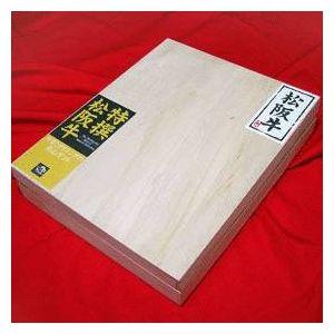 その他 【お中元・お歳暮におすすめ】松阪牛サーロインステーキ ギフト 200g×3枚セット 松阪牛最高ランクのA5等級・証明書付・桐箱 ds-213329