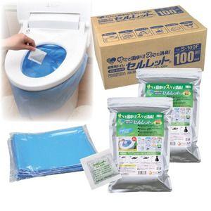 その他 非常用トイレ「セルレット」 【凝固剤・汚物袋セット/業務用100回分】 (防災/アウトドア/ドライブ/介護) ds-481483