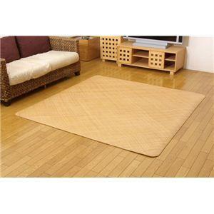 その他 インドネシア産 籐あじろ織りカーペット 『宝麗』 176×176cm ds-784549