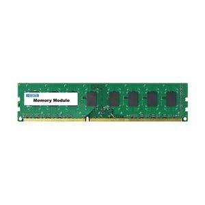 その他 デスクトップPC用 PC3-12800(DDR3-1600)対応メモリー 低消費電力モデル4GB ds-831150