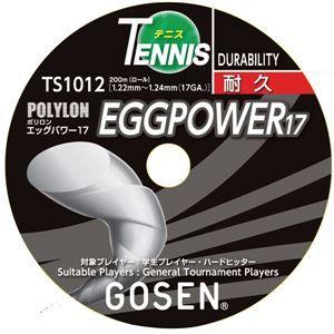 その他 GOSEN(ゴーセン) エッグパワー17ロール イエロー TS1012Y ds-856813