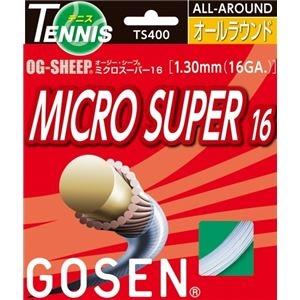 その他 GOSEN(ゴーセン) オージー・シープ ミクロスーパー16(ホワイト20張入) TS400W20P ds-856833