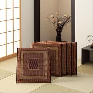 その他 純国産/日本製 袋織 千鳥い草座布団 『ランクス 5枚組』 ワイン 約55×55cm×5P ds-862318