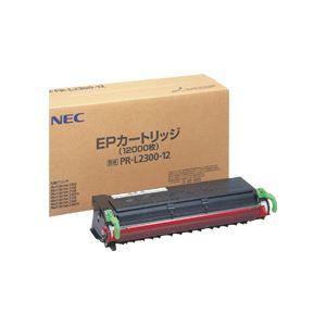 その他 NEC EPカートリッジ PR-L2300-12 1個 ds-957818