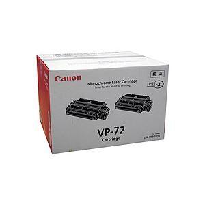 その他 キヤノン Canon VP-72 トナーカートリッジ 3845A018 1箱(2個) ds-960278