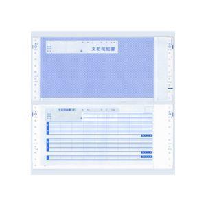 その他 エプソン EPSON 給与支給明細書(銀行振込タイプ) 連続用紙 3枚複写 Q31PB 1箱(1000組) ds-966271