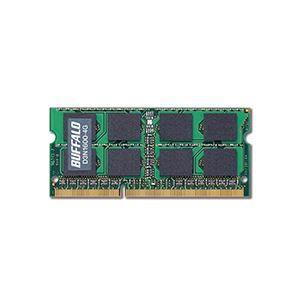 その他 バッファロー 法人向け PC3-12800 DDR3 1600MHz 240Pin SDRAM S.O.DIMM 4GB MV-D3N1600-4G 1枚 ds-967422