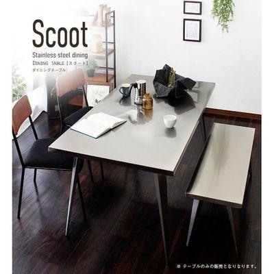 スタンザインテリア Scoot【スクート】ダイニングテーブル scoot-t