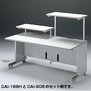 その他 サンワサプライ サブテーブル(CAI-088H・CAI-168H用) CAI-S08 ds-355286