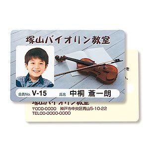 その他 サンワサプライ インクジェット用IDカード(穴なし)100シート入り JP-ID03-100 ds-362694