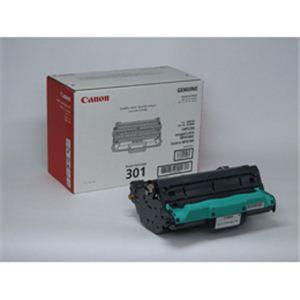 その他 キヤノン(Canon) ドラムカートリッジ301 輸入品 CN-DM301JY ds-701042